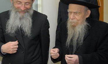 הרב גרשון